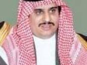 الأمير سلطان يوافق على إقامة بطولة العالم للإسكواش في المنطقة الشرقية .