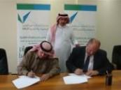 مدينة الملك عبدالعزيز للعلوم والتقنية توقع عقد لقديم الخدمات الاستشارية في مجال التصنيع المتقدم .