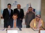 هيلتون العالمية توقع اتفاقية إدارة مع التأمينات الاجتماعية إيذاناً بدخول علامة فنادق هيلتون التجارية إلى الرياض .