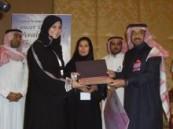 فوز الدكتوره (  دلال التميمي ) من جامعة الدمام  بالمركز الأول في بحوث سرطان الثدي شرق اوسطي .