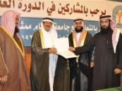 وكيل جامعة الدمام يؤكد على الدور الاجتماعي الهام للإمام والخطيب في الخطاب الدعوي .