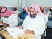 """أكثر من 9000 موظف حكومي في السعودية \""""أمّيون\"""""""