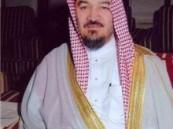 جدة تستضيف المؤتمر السعودي الخليجي لتعزيز الصحة الشهر المقبل .