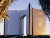جامعة الملك سعود تحافظ على مكانتها بنادي أفضل مائتي جامعة عالمية .