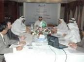 """""""مجموعة السريّع التجارية الصناعية"""" تعقد إجتماعين للكشف عن خطة عمل العام 2010 والنتائج المالية للعام 2009 ."""