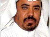 فتح باب التسجيل والقبول في برامج الدبلوم بجامعة الإمام محمد بن سعود الاسلامية .
