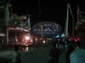 وفاة وإصابة 7 عمال في حادث إنهيار سقف مبنى تحت الإنشاء قبل قليل  شمال مستشفى الملك عبدالعزيز للحرس الوطني بالأحساء ( مرفق صور حصرية )  .