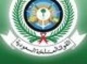 الحرس الوطني بالقطاع الشرقي يحصل على شهادة الاعتماد الدولي .
