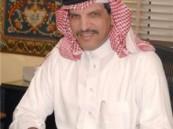 """الربيع تمثل المملكة في معرض الخليج للأغذية 2010""""   بسلسلة من الجلسات والندوات الاستراتيجية ."""