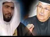 العواجي: يجب محاسبة يحي الأمير … وآل زلفة يرد .. المملكة ليست بحاجة للعواجي  ( مقطع فيديو )