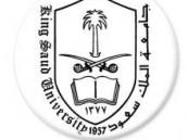 جامعة الملك سعود تدشن كرسي أرامكو للطاقة الكهربائية اليوم .