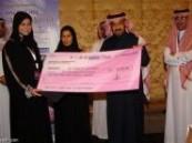 برعاية الأميرة جواهر حرم أمير الشرقية : إطلاق (ندوة صحة المرأة) بجامعة الدمام .