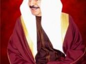 تحت شعار «العمل الخيري للجميع» رئيس وزراء البحرين يفتتح اليوممؤتمر العمل الخيري الخليجي الرابع .