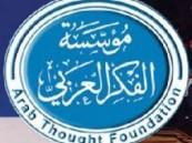 ندوة حول مؤشرات تقرير التنمية الثقافي اليوم الأربعاء في دبي .