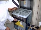 بر الصالحية ينفذ مشروع الأجهزة الكهربائية