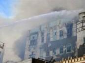 الدفاع المدني بجدة يعلن خطة طوارئ عاجلة أخلي خلالها العديد من سكان حريق المنطقة التاريخية .
