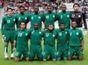 المنتخب السعودي يتقدم إلى المركز 57 في التصنيف العالمي .
