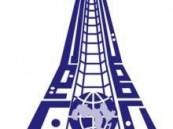 تعقدها جامعة نايف العربيه للعلوم الامنيه غدا : قيادات حرس الحدود السعوديه  في حلقة علميه خاصه .