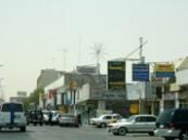 «مخطط السلام» يحسم لصالح البلدية