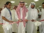 الملحم يدشن المعرض التثقيفي التوعوي لمكافحة التدخين  بمستشفى الملك فهد .