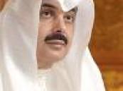 عودة البصر لشاب سعودي عانى خمسة أعوام من فقدانه .