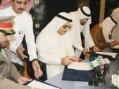الحارثي يوقع الاتفاقية مع فقيه …مشاريع سعودية خاصة في المدن الصناعية لنزلاء السجون