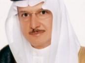 تعديل نظام الضمان الاجتماعي ليشمل الأسر السعودية في الخارج وإلغاء شرط الإقامة داخل المملكة
