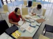 بالتعاون مع بنك الدم بالمستشفى الجامعي  لجامعة الدمام  طلاب وطالبات جامعة الأمير محمد بن فهد يتبرعون بالدم .