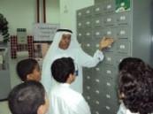 مكتب بريد الأحساءيستضيق طلاب مدرسة عمر بن عبد العزيز الإبتدائية