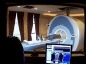 نوال بانافع باحثة يمنية تكشف علاقة قصور النمو بالتصوير بالرنين المغناطيسي .