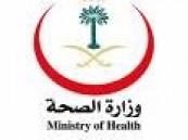 استنفار في وزارة الصحة بسبب العواصف الترابية  .