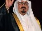 يدشّـن مشـاريع تنمويـة :  سمو ولي العهد يصل إلى المنطقة الشرقية قادماً من الرياض  .