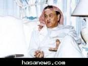 بعد تداولها عبر مواقع الكترونية … مصدر مسؤول  ينفي وفاة ( غازي القصيبي )  ويؤكد عودته للبلاد بعد شهرين .