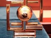 برعاية الأمير سلطان … قرعة كأس الأبطال تجمع الأهلي بالنصر كأقوى المواجهات