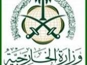 نظراً للحالة الأمنية الطارئة  تحذير للسعوديين بمغادرة تايلند لضمان عدم تعرضهم لأي مكروه  .