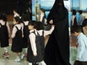 عقاباً على رفضها أعطائه الراتب … زوج يعاقب زوجته المعلمة بالمشي ثلاثة كيلو مترات يومياً