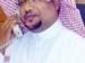 الرويلي مدير الشئون الصحية : ماحدث في إسكان مستشفى الملك فهد اليوم  لـ 45 شخصاً حالات إشتباه بالتسمم ولم ينوم أحد .