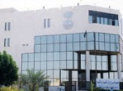 الأميرة جواهر بنت نايف ترعى اللقاء السنوي لسيدات الأعمال لغرفة الأحساء ويعقد في الخامس من مايو المقبل