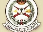 القوات البرية تفتح باب القبول والتسجيل بمعهد سلاح الصيانة .