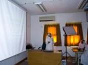 برنامج لـ (التصوير الضوئي وأسراره ) بمدرسة المبرز الثانوية