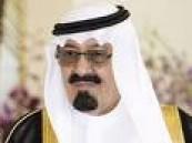 وصول خادم الحرمين الشريفين الملك عبدالله إلى الاحساء