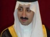 محافظ الأحساء يكرم المشاركين في مسابقة الأمير محمد بن فهد بن جلوي الأحد القادم