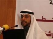 باشراف مؤسسة الملك عبد العزيز و رجاله :  برنامج تدريبي لمشرفي برامجموهبة الاثرائية الصيفية .