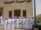 ثانوية اليمامة بالمنصورة في ضيافة جامعة الملك فيصل