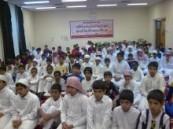 صلاة الاستسقاء في مدرسة الأمير بدر بن عبدالعزيز الإبتدائية