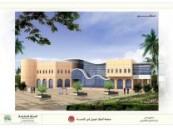 مدير جامعة الملك فيصل يوقع عقد مشروع إنشاء مبنى التعليم الإلكتروني بالمدينة الجامعية .