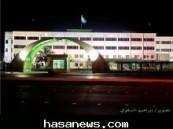 برعاية شركة أرامكو السعودية … الاجتماع  الأول  للجنة التنفيذية للملتقى الأول  للمجلس التعليمي