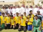 ختام بطولة كرة القدم للمرحلة الابتدائية بمحافظة الأحساء .