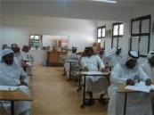مدرسة العمران الأولى اللقاء الأول للمعلمين المدربين في القطاع الشرقي .