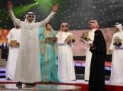 العجمي بالبيرق وحصة الثالث في مهرجان شاعر المليون  .
